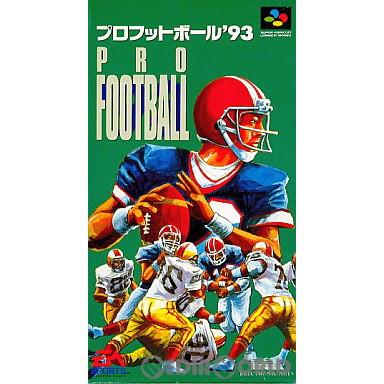 【中古即納】[箱説明書なし][SFC]プロフットボール'93(PRO FOOTBALL 93)(19930212)