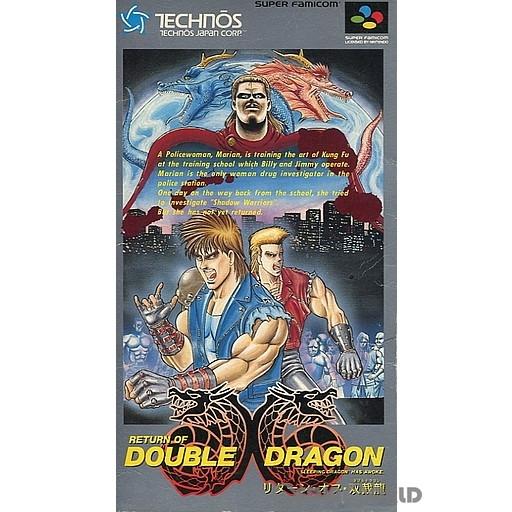 【中古即納】[箱説明書なし][SFC]リターン・オブ・双截龍(ダブルドラゴン/RETURN OF DOUBLE DRAGON)(19921016)