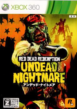 【中古即納】[Xbox360]レッド・デッド・リデンプション:アンデッド・ナイトメア(RED DEAD REDEMPTION: UNDEAD NIGHTMARE)(20110210)