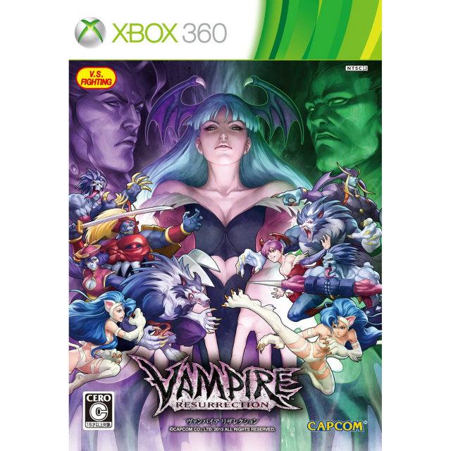 【中古即納】[Xbox360]ヴァンパイア リザレクション(VAMPIRE RESURRECTION)(20130314)