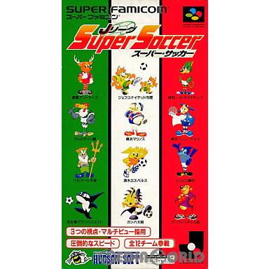 【中古即納】[箱説明書なし][SFC]Jリーグスーパーサッカー(19940318)