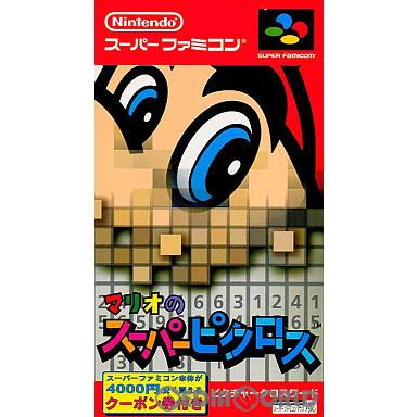 【中古即納】[箱説明書なし][SFC]マリオのスーパーピクロス(19950914)