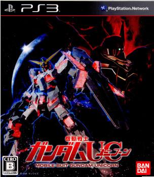【中古即納】[PS3]機動戦士ガンダムUC(ユニコーン) 通常版(20120308)