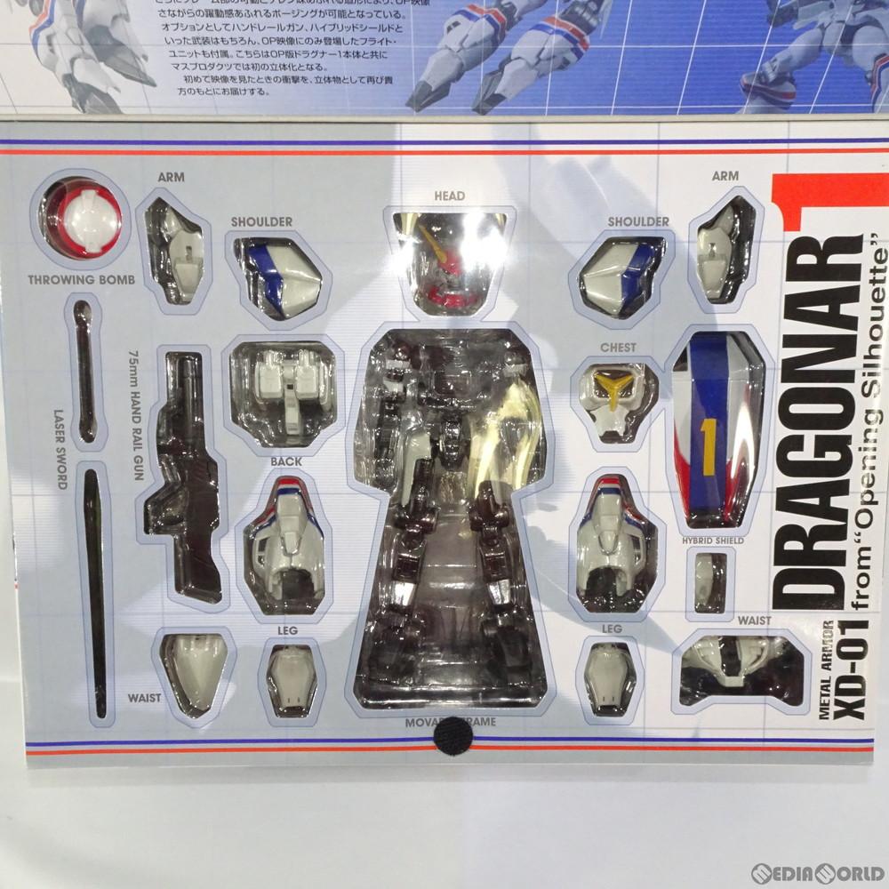 【中古即納】[未開封][FIG]魂SPEC XS-05 ドラグナー1 from Opening Silhouette 機甲戦記ドラグナー 完成品 可動フィギュア バンダイ(20071001)
