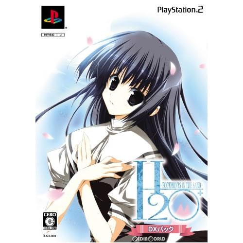 【中古即納】[PS2]H2O+(H2Oプラス) DXパック(限定版)(20080424)