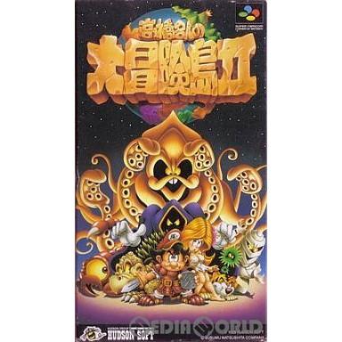 【中古即納】[箱説明書なし][SFC]高橋名人の大冒険島II(19950103)
