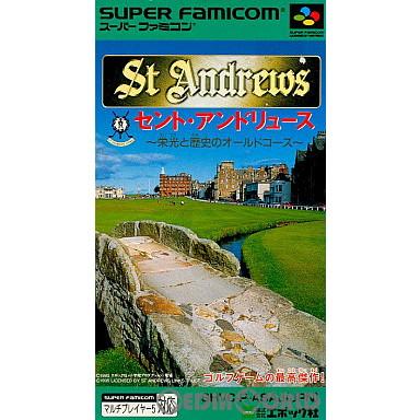 【中古即納】[箱説明書なし][SFC]セント・アンドリュース 栄光と歴史のオールドコース(19950915)