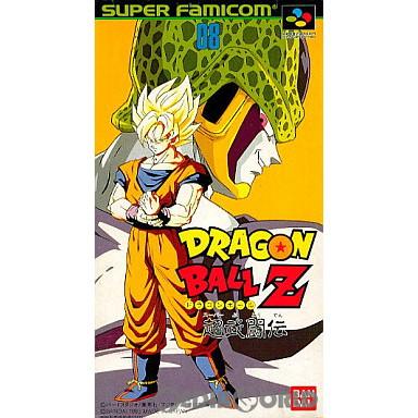 【中古即納】[SFC]ドラゴンボールZ 超武闘伝(スーパー武闘伝)(19930320)