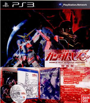 【中古即納】[PS3]機動戦士ガンダムUC(ユニコーン) 特装版(限定版)(20120308)