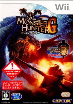 【中古即納】[表紙説明書なし][Wii]モンスターハンターG(MHG)(20090423)