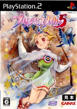 【中古即納】[PS2]プリンセスメーカー5(Princess Maker 5) 通常版(20080207)