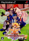 【中古即納】[表紙説明書なし][PS2]マナケミア(Mana-Khemia) 〜学園の錬金術師たち〜(20070621)