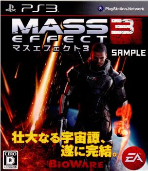 【中古即納】[PS3]マスエフェクト3(Mass Effect 3)(20120315)
