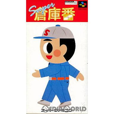 【中古即納】[箱説明書なし][SFC]スーパー倉庫番(Superそうこばん)(19930129)