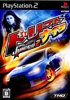 【中古即納】[PS2]ドリフトナイツ ジュースド2(HOT IMPORT NIGHTS Juiced2)(20080117)