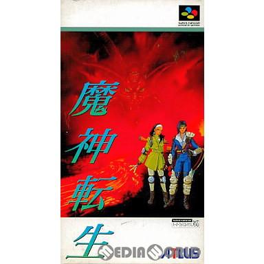 【中古即納】[箱説明書なし][SFC]魔神転生(Majin Tensei)(19940128)