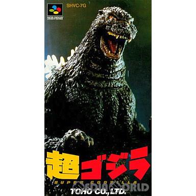 【中古即納】[箱説明書なし][SFC]超ゴジラ(SUPER GODZILLA)(19931222)