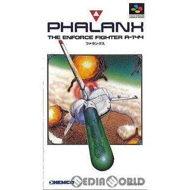 【中古即納】[SFC]PHALANX(ファランクス)(19920807)