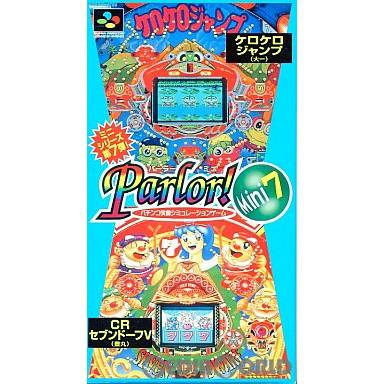 【中古即納】[箱説明書なし][SFC]Parlor!Mini7(19970827)