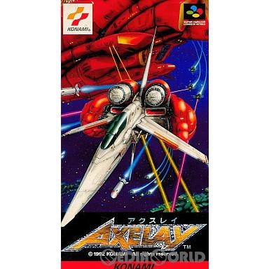 【中古即納】[SFC]AXELAY(アクスレイ)(19920911)