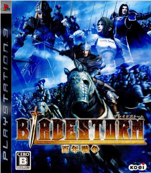 【中古即納】[PS3]BLADESTORM(ブレイドストーム) 百年戦争(20070830)