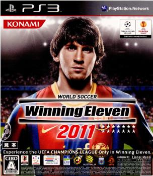 【中古即納】[PS3]ワールドサッカーウイニングイレブン2011(WORLD SOCCER Winning Eleven 2011/ウイイレ2011)(20101028)