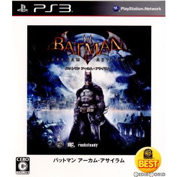 【中古即納】[PS3]WARNER THE BEST バットマン アーカム・アサイラム(Batman: Arkham Asylum)(BLJM-60496)(20120705)