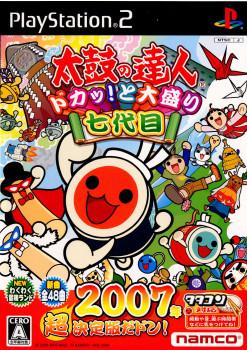 【中古即納】[PS2]太鼓の達人 ドカッ!と大盛り七代目(タタコン同梱セット)(20061207)