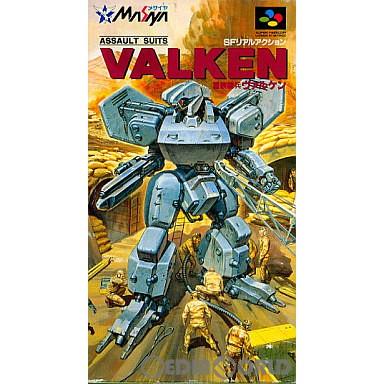 【中古即納】[箱説明書なし][SFC]重装機兵ヴァルケン(19921218)