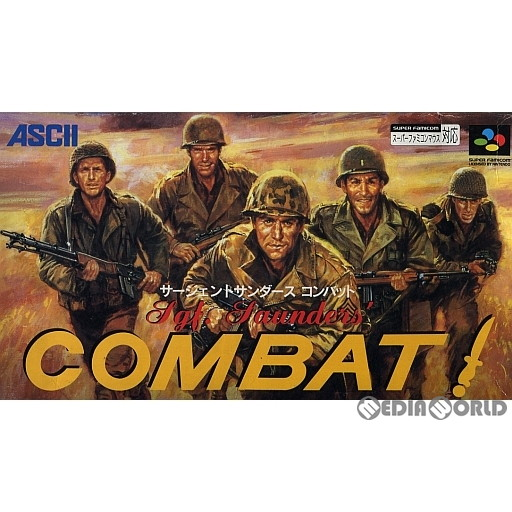 【中古即納】[箱説明書なし][SFC]COMBAT!(コンバット)(19950929)