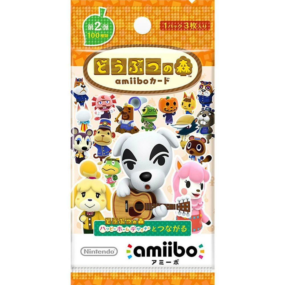 【新品即納】[ACC][3DS](BOX)(再販)どうぶつの森amiiboカード(アミーボカード) 第2弾 任天堂(50パック)(20200314)