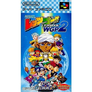 【中古即納】[箱説明書なし][SFC]ミニ四駆レッツ&ゴー!! POWER WGP2(19981204)