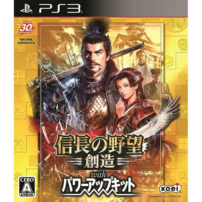【中古即納】[PS3]信長の野望・創造 with パワーアップキット 通常版(20141211)