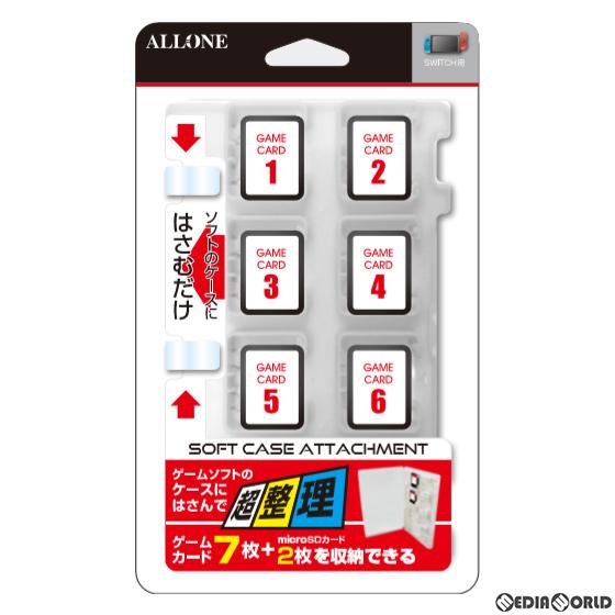 【新品即納】[ACC][Switch]Switch用(スイッチ用) ソフトケースアタッチメント アローン(ALG-NSSCA)(20200422)
