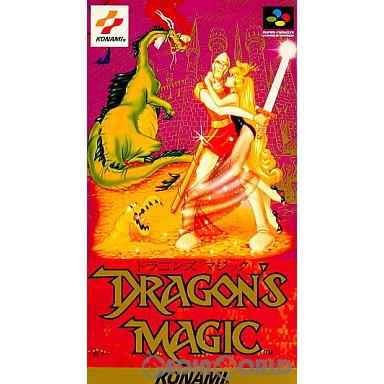 【中古即納】[箱説明書なし][SFC]ドラゴンズマジック(DRAGON'S MAGIC)(19930625)