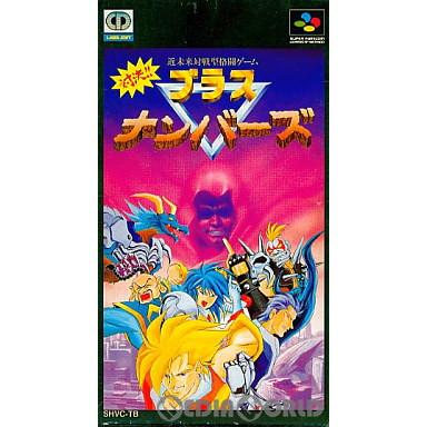【中古即納】[箱説明書なし][SFC]対決!ブラスナンバーズ(19921120)