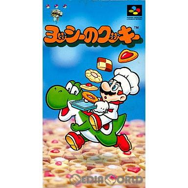 【中古即納】[箱説明書なし][SFC]ヨッシーのクッキー(19930709)