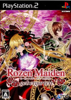 【中古即納】[PS2]ローゼンメイデン ゲベートガルテン(限定版)(20070322)