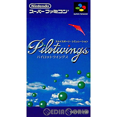 【中古即納】[SFC]パイロットウィングス(Pilotwings)(19901221)
