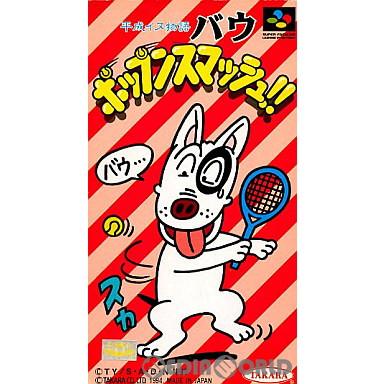 【中古即納】[箱説明書なし][SFC]平成イヌ物語バウ ポップンスマッシュ!!(19940428)