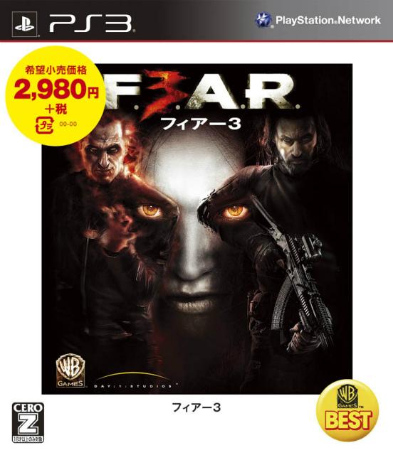 【中古即納】[PS3]F.E.A.R3(フィアー3) WARNER the BEST(BLJM-61168)(20140306)