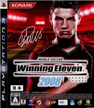 【中古即納】[PS3]ワールドサッカーウイニングイレブン2008(WORLD SOCCOER Winning Eleven 2008/ウイイレ2008)(20071122)