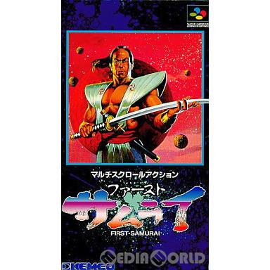 【中古即納】[箱説明書なし][SFC]ファーストサムライ(First-Samurai)(19930702)