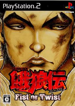 【中古即納】[PS2]餓狼伝Breakblow Fist or Twist(ブレイクブロウ フィスト オア ツイスト)(20070315)