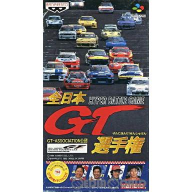 【中古即納】[箱説明書なし][SFC]全日本GT選手権(19950929)