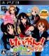 【中古即納】[PS3]けいおん! 放課後ライブ!! HD Ver.(20120621)