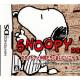 【中古即納】[NDS]SNOOPY DS(スヌーピー・ディーエス) 〜スヌーピーと仲間たちに会いにいこう!(20081009)