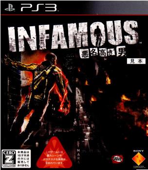【中古即納】[PS3]INFAMOUS(インファマス) 悪名高き男(20091105)
