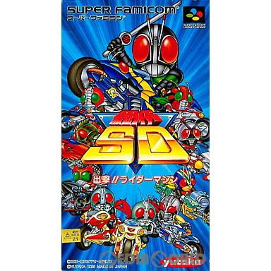 【中古即納】[箱説明書なし][SFC]仮面ライダーSD 出撃!!ライダーマシン(19930709)