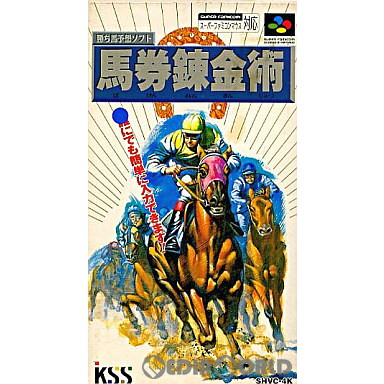 【中古即納】[箱説明書なし][SFC]馬券練金術(19940527)